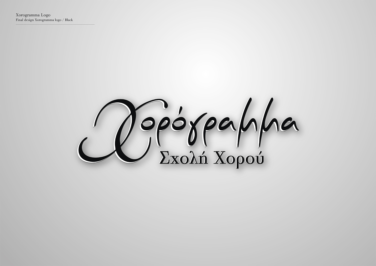 Corporate Identity Xorogramma_final_logo_black_yianart