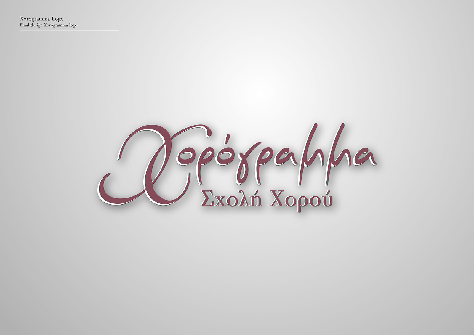Corporate Identity Xorogramma_final_logo_yianart