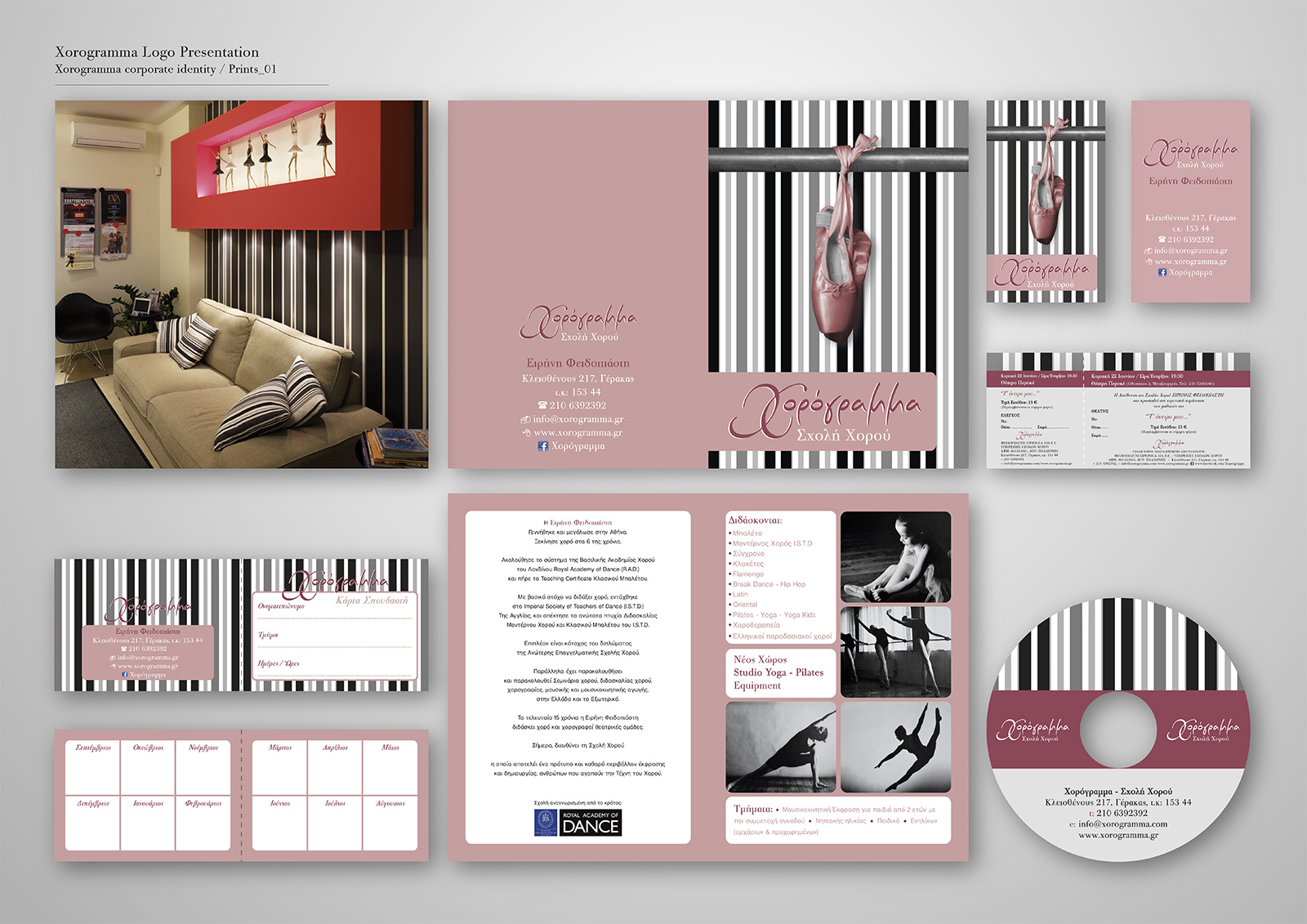 Corporate Identity Xorogramma_presentation_01_yianart