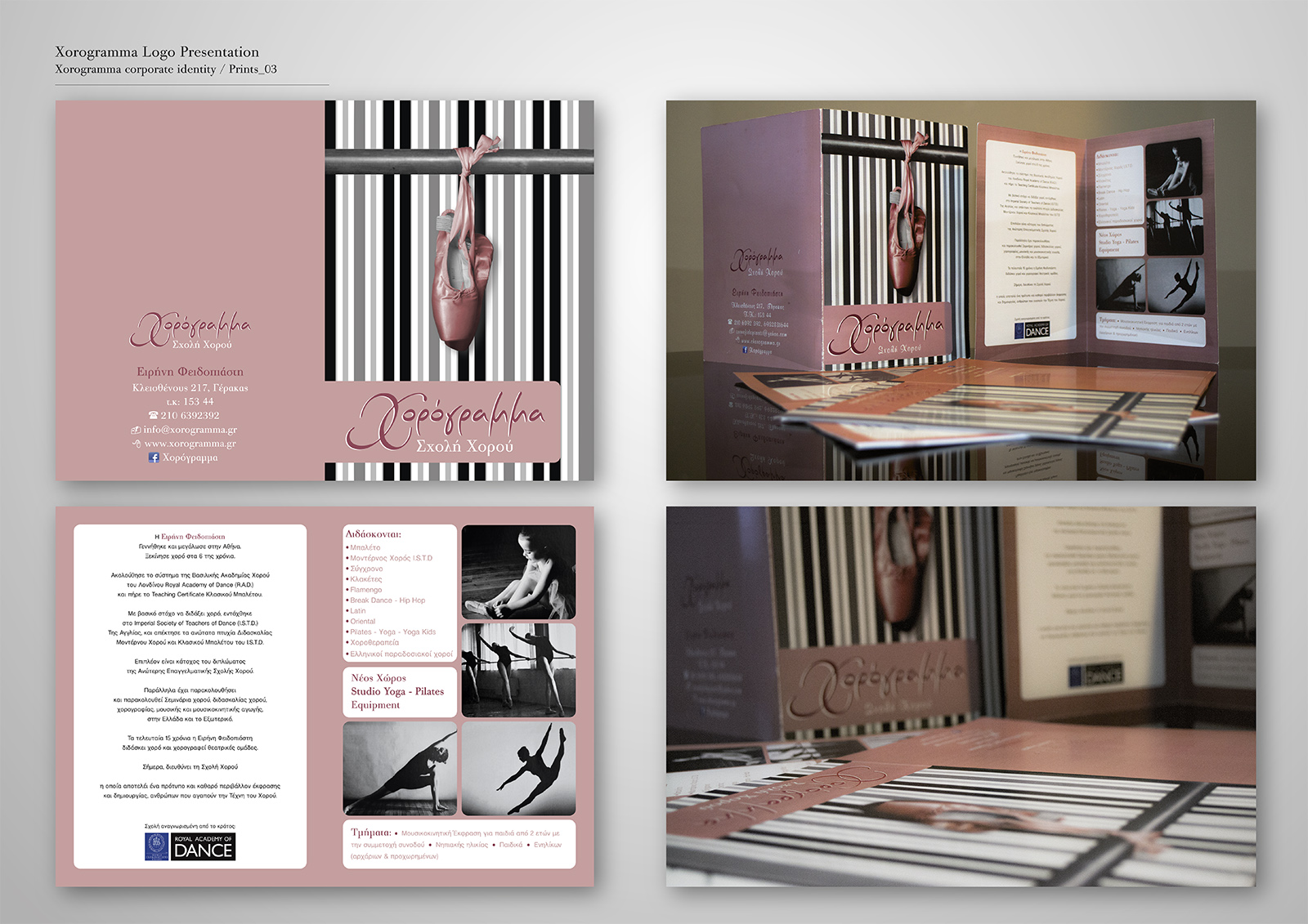 Corporate Identity Xorogramma_presentation_03_yianart
