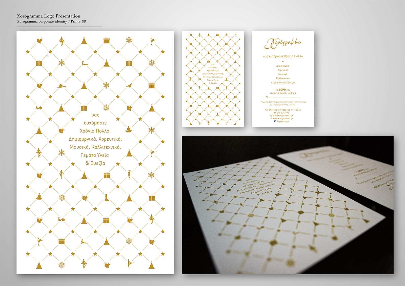 Corporate Identity Xorogramma_presentation_08_yianart