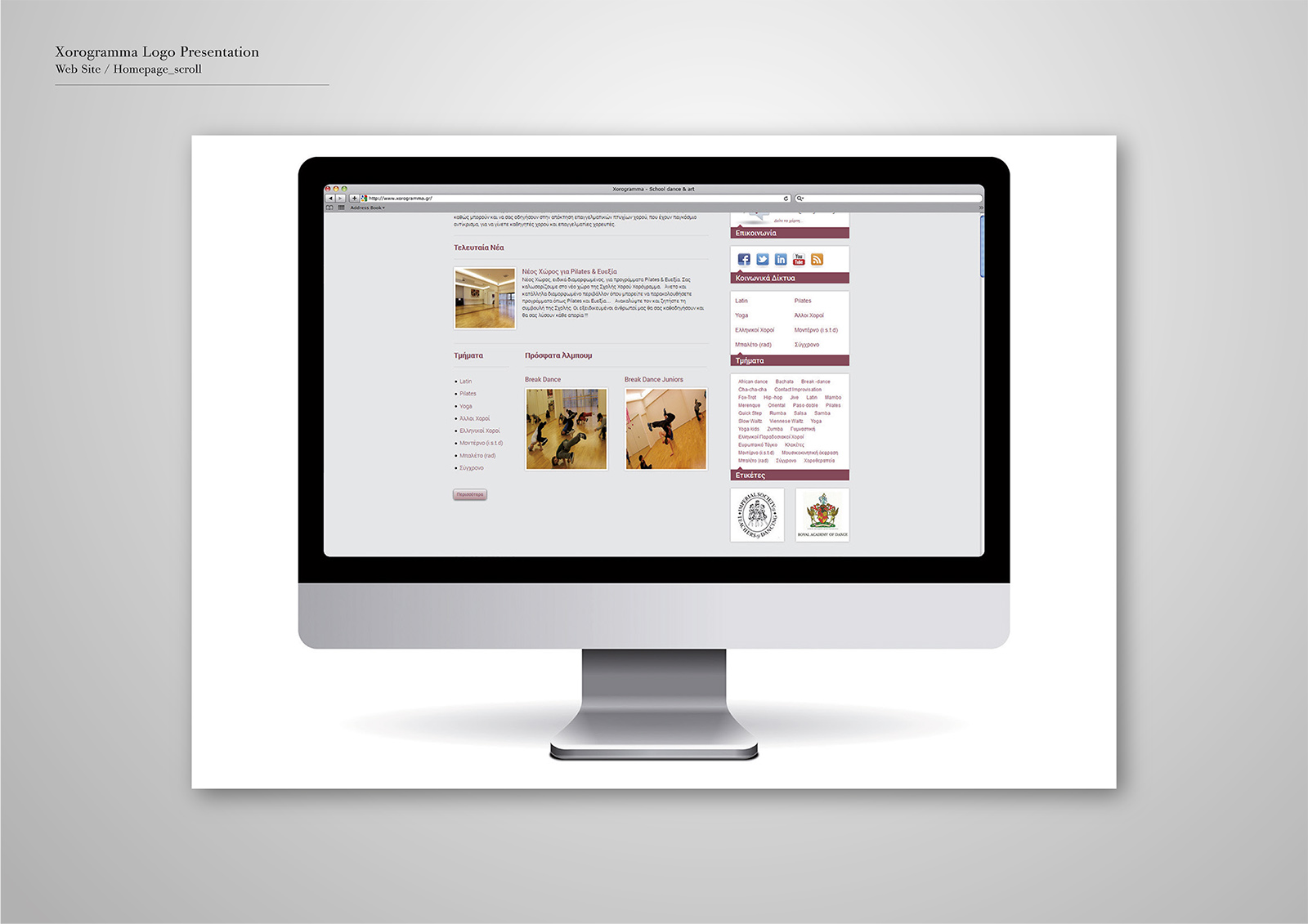Corporate Identity Xorogramma_website_homepage_scroll_yianart