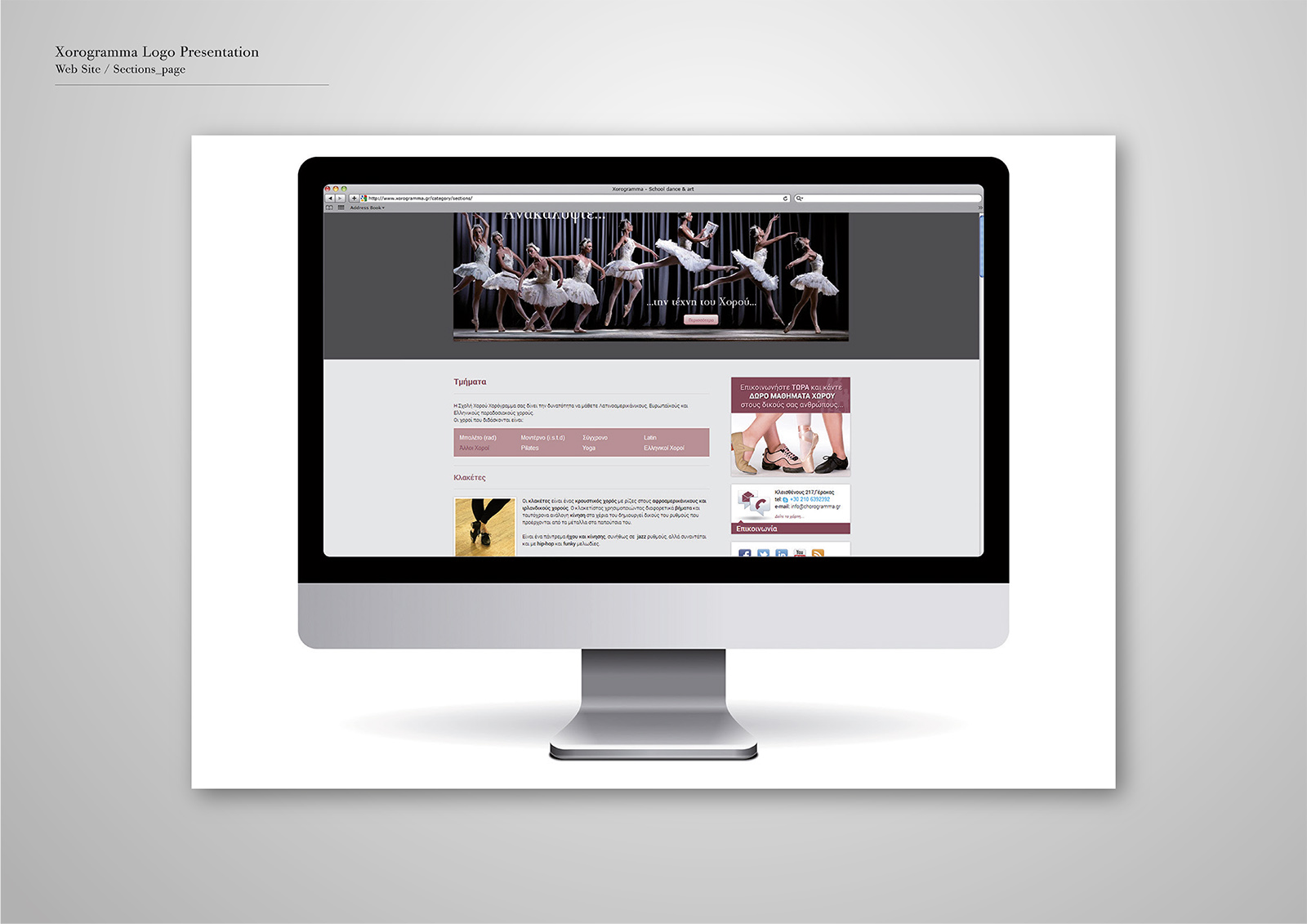 Corporate Identity Xorogramma_website_sections_page_yianart