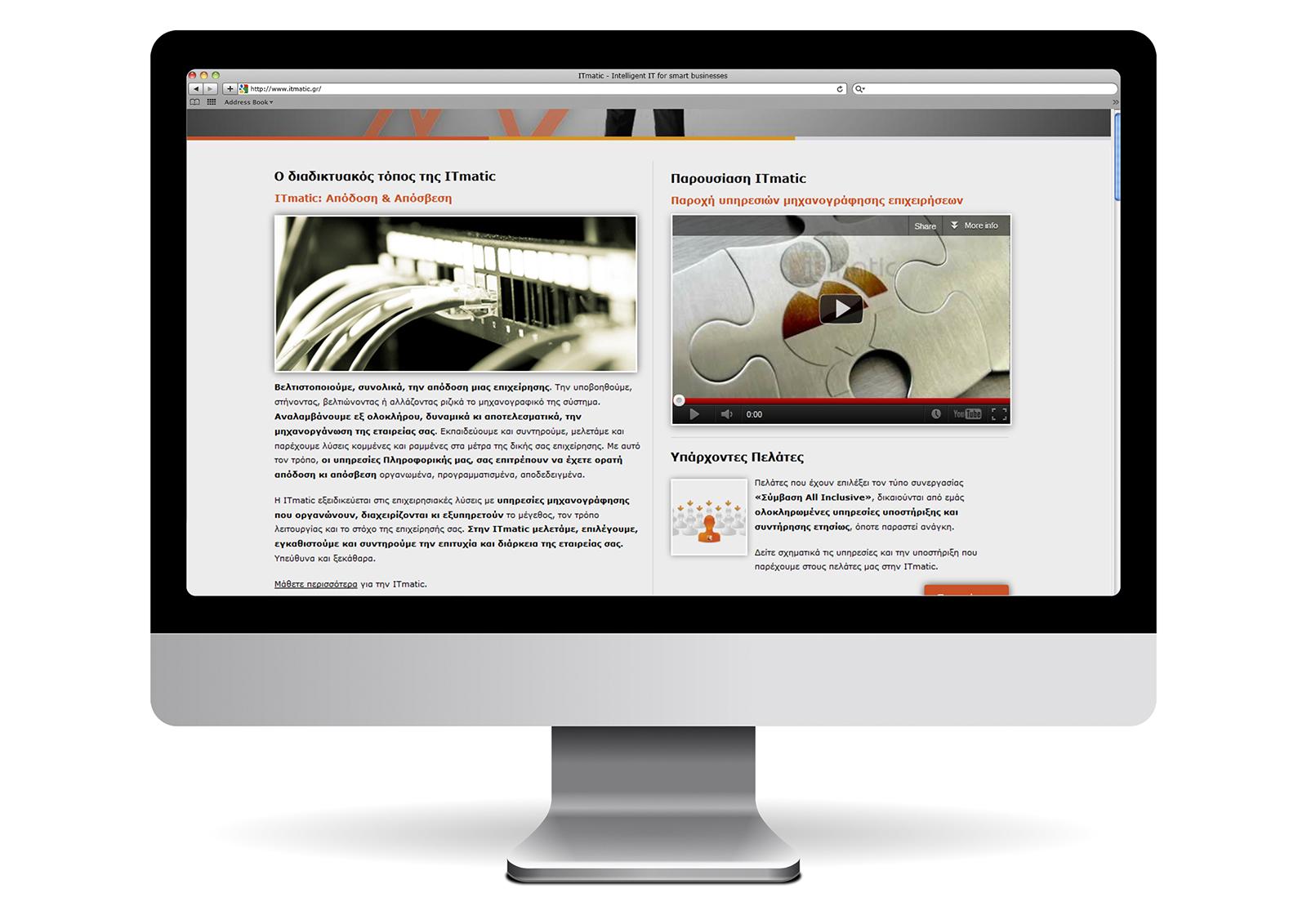 ITmatic_web site_homepage_scroll_yianart