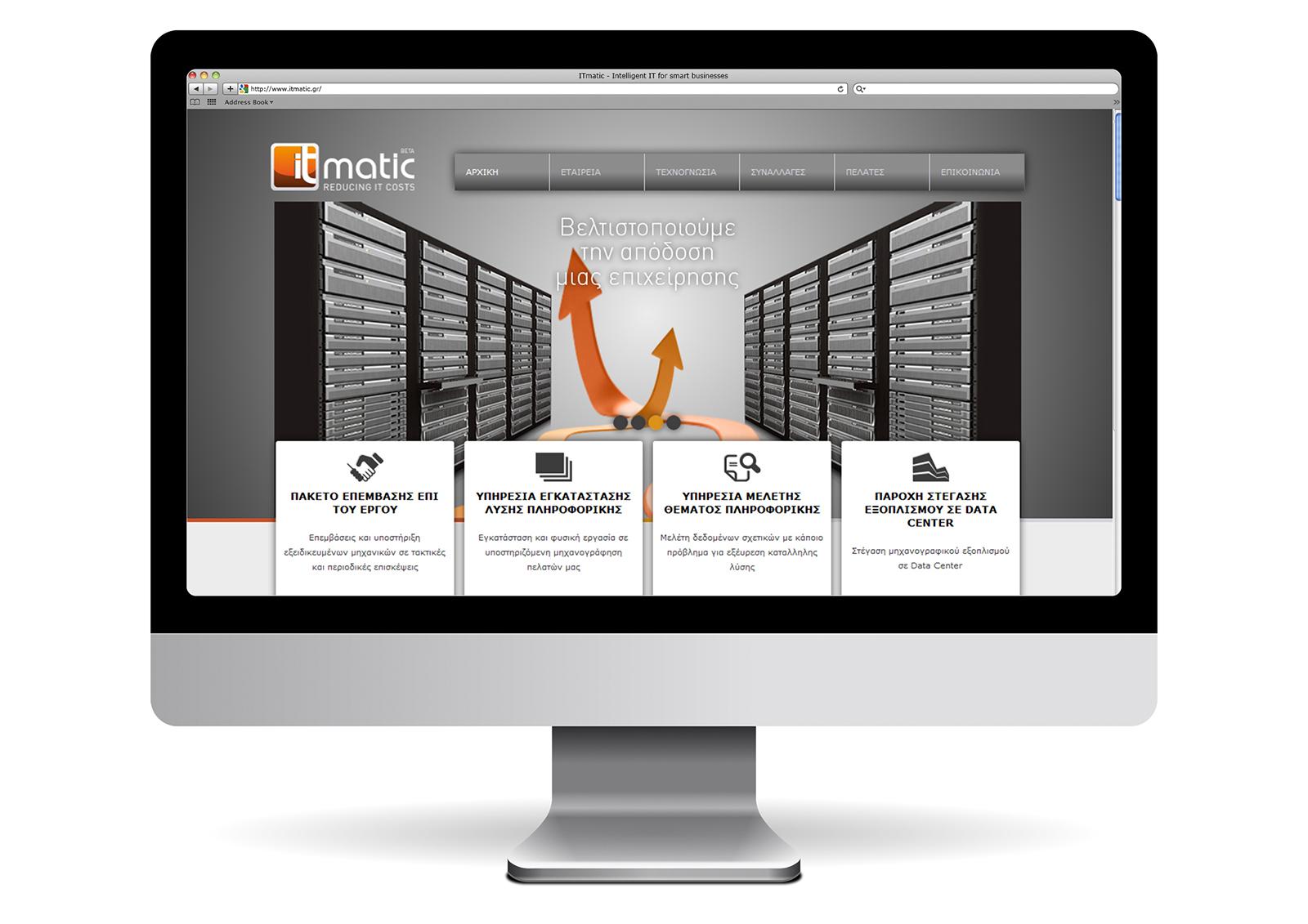 ITmatic_web site_homepage_yianart