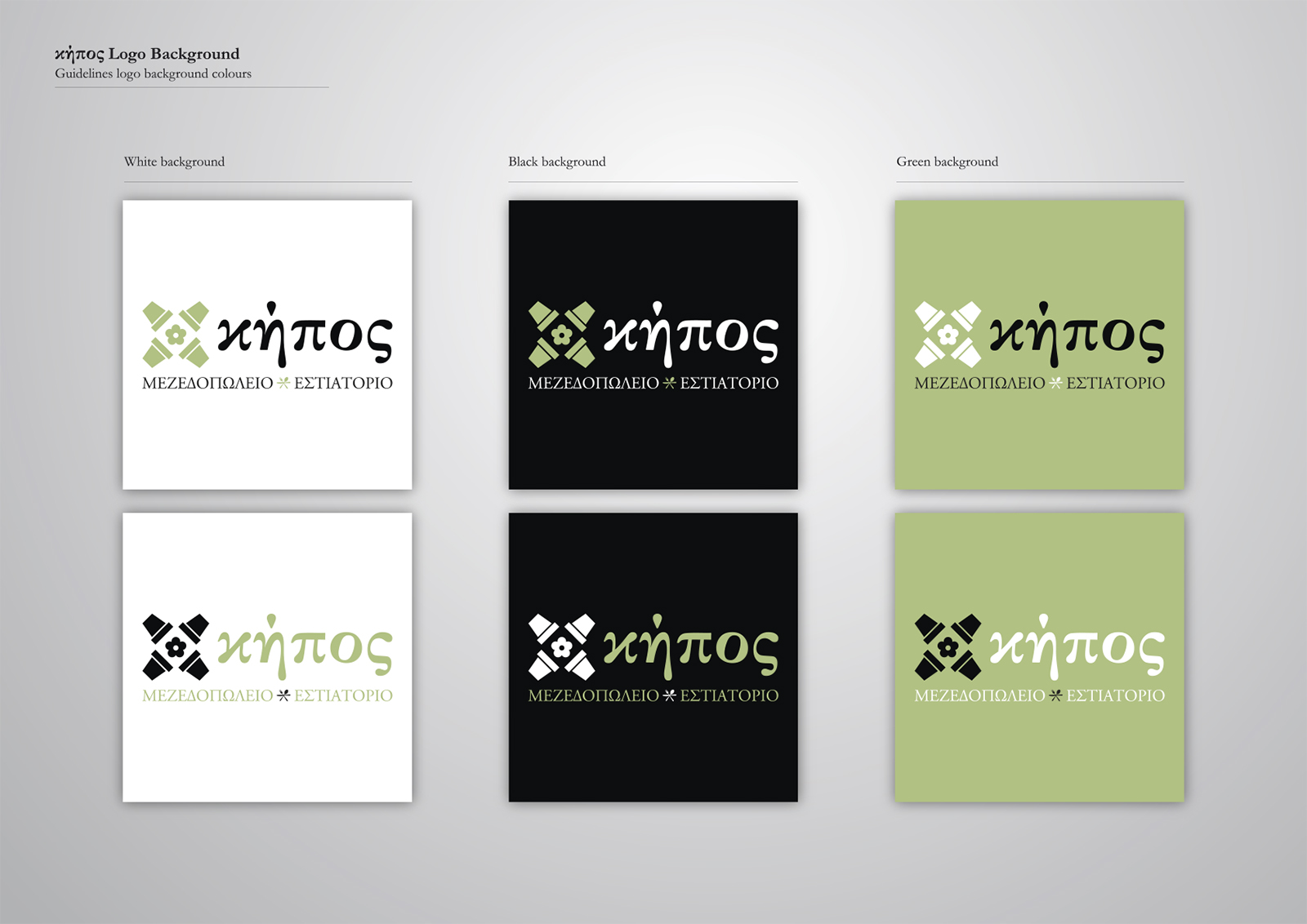 Corporate Identity Kipos Restaurant_Logo Background_Yianart