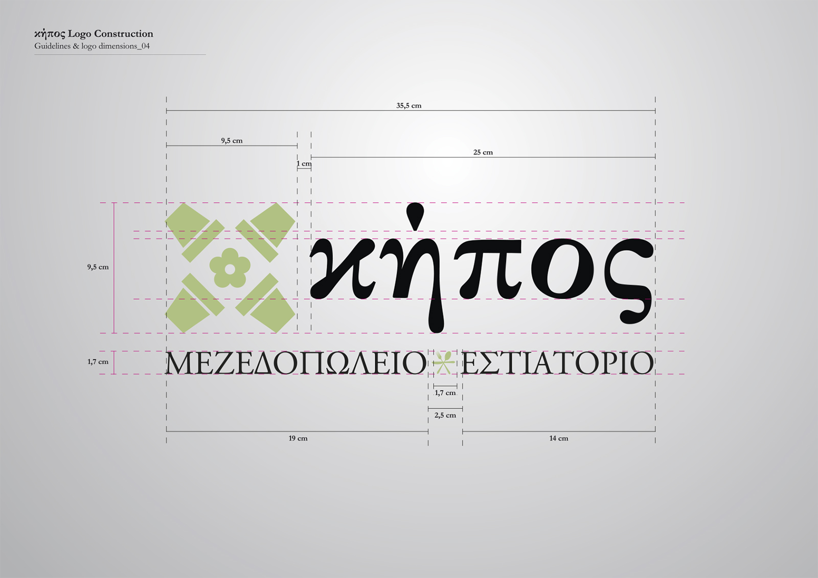 Corporate Identity Kipos Restaurant_Logo construction_4_Yianart