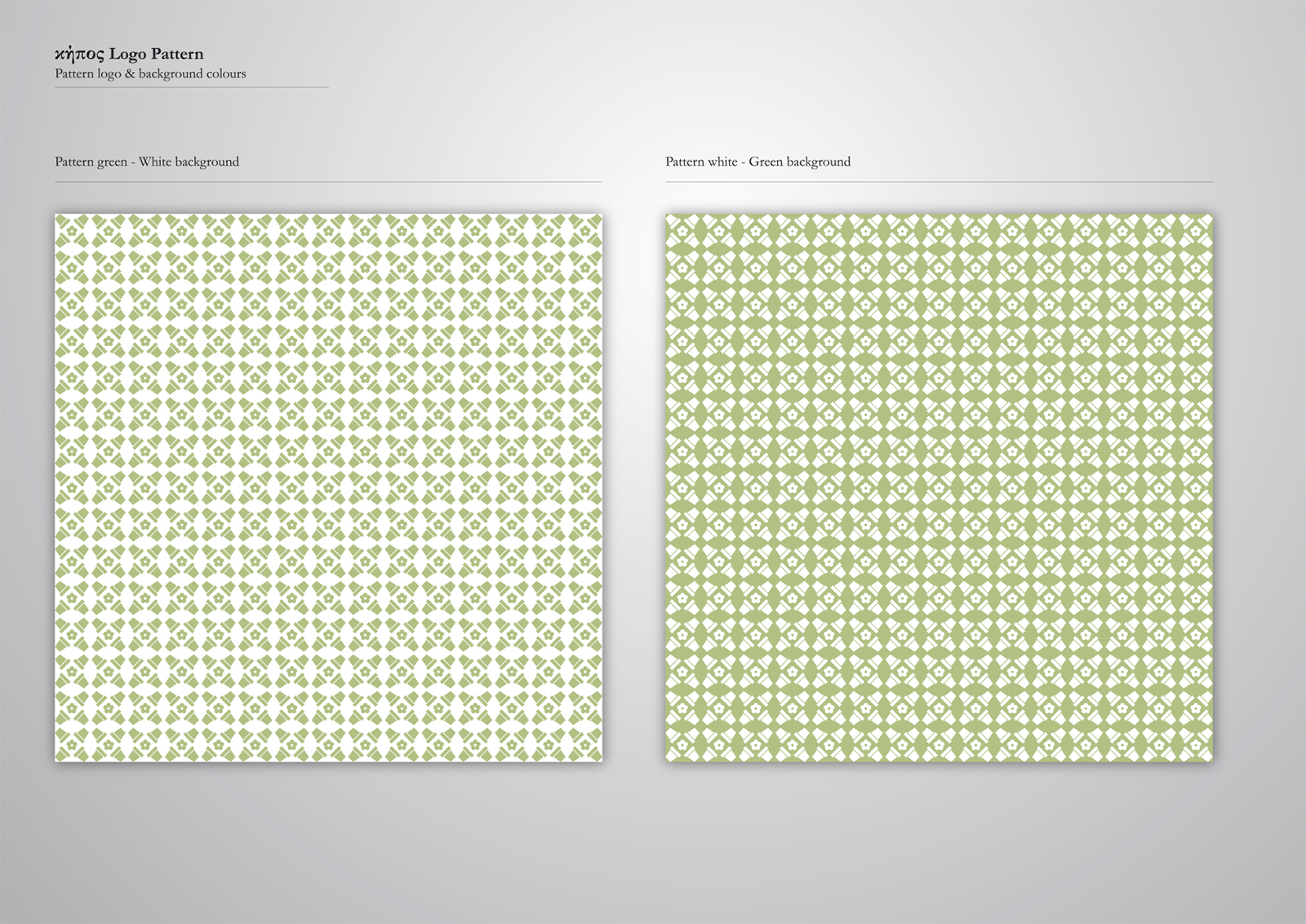 Corporate Identity Kipos Restaurant_Logo pattern_2_Yianart