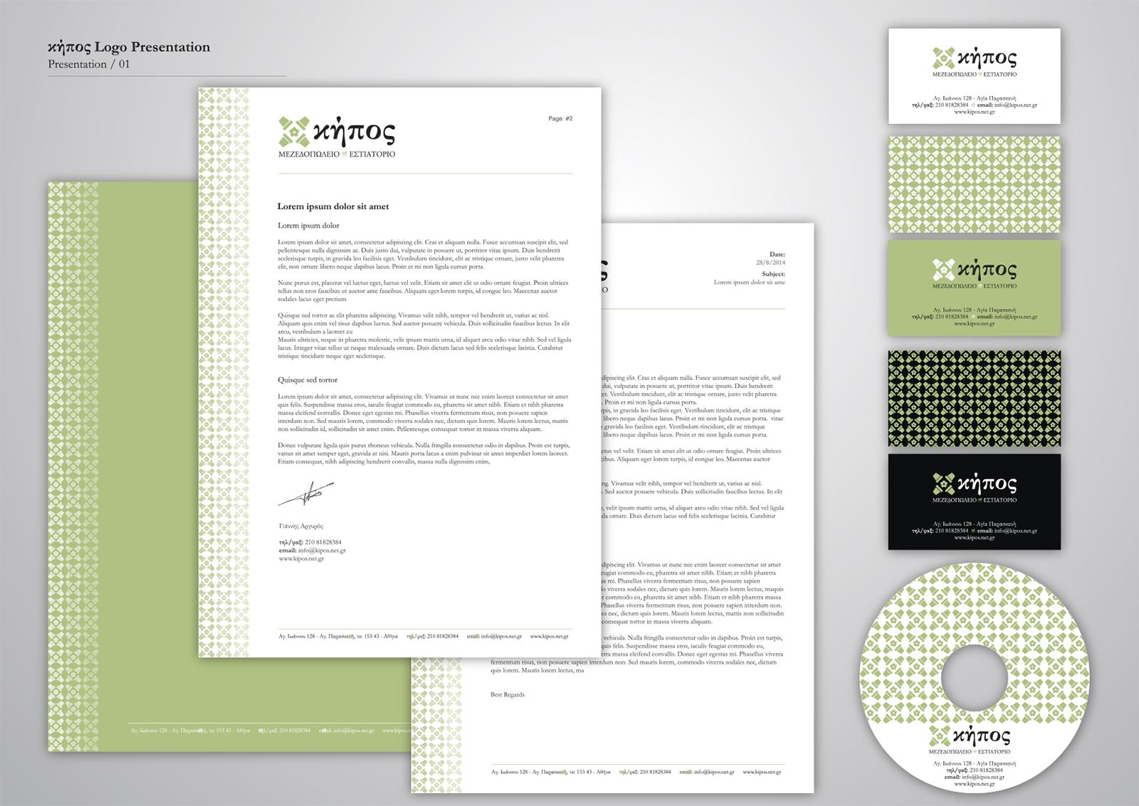 Corporate Identity Kipos Restaurant_Logo presentation_1_Yianart