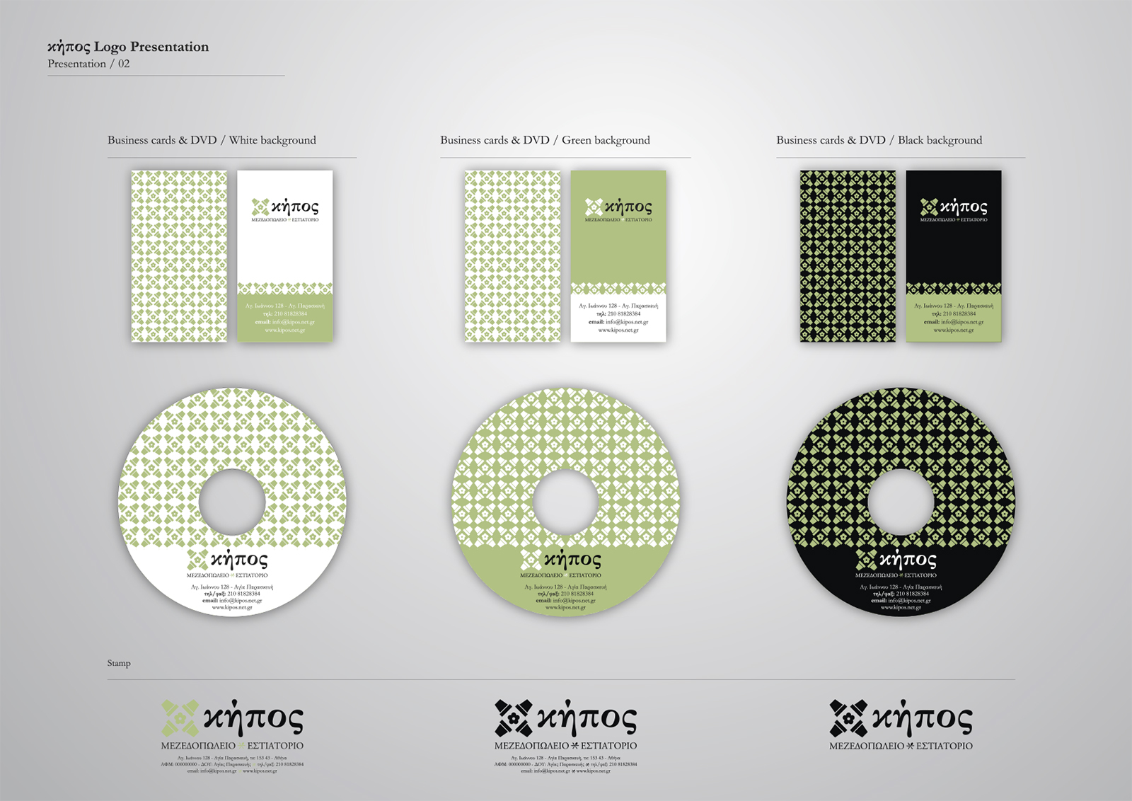 Corporate Identity Kipos Restaurant_Logo presentation_2_Yianart