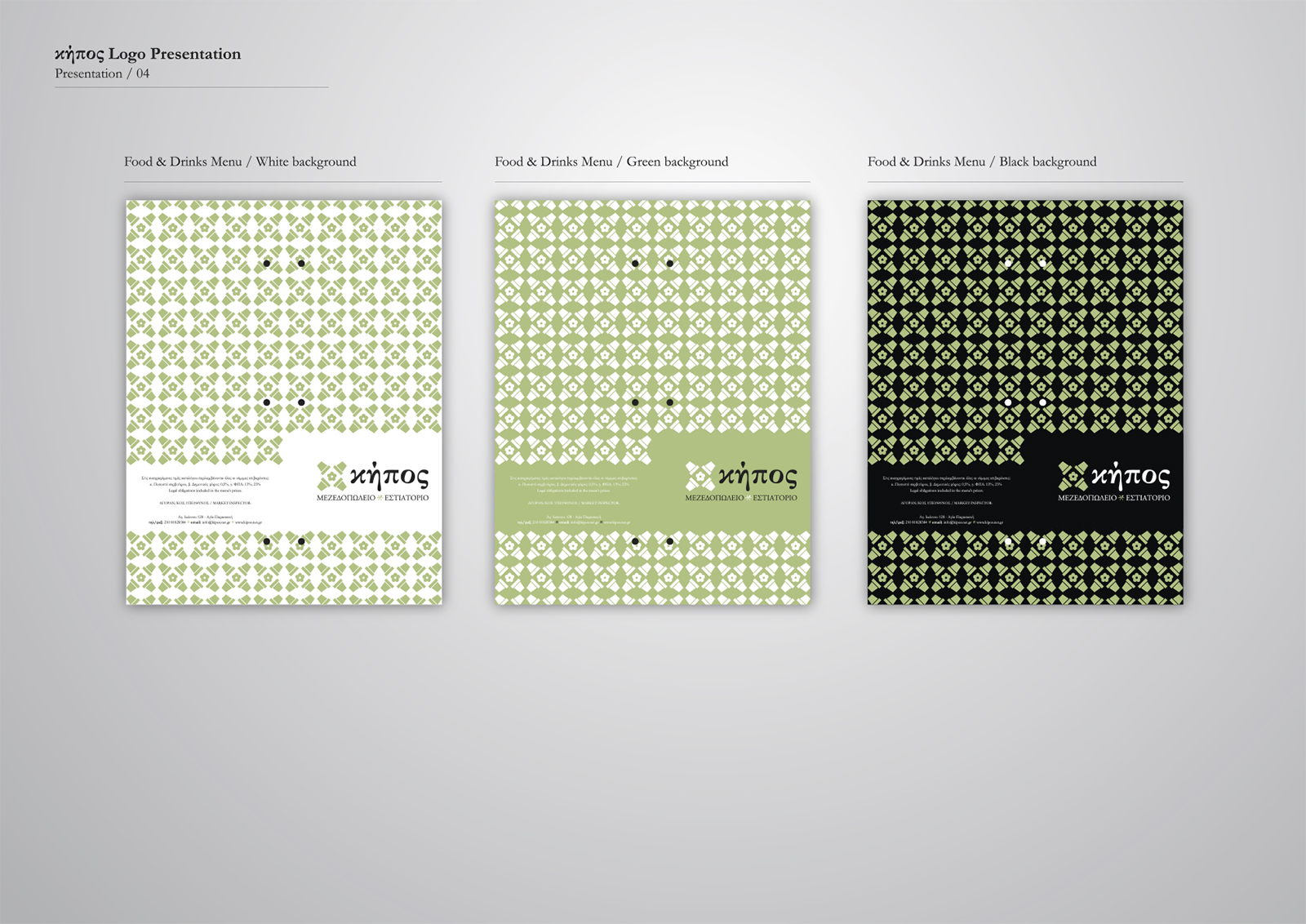 Corporate Identity Kipos Restaurant_Logo presentation_4_Yianart