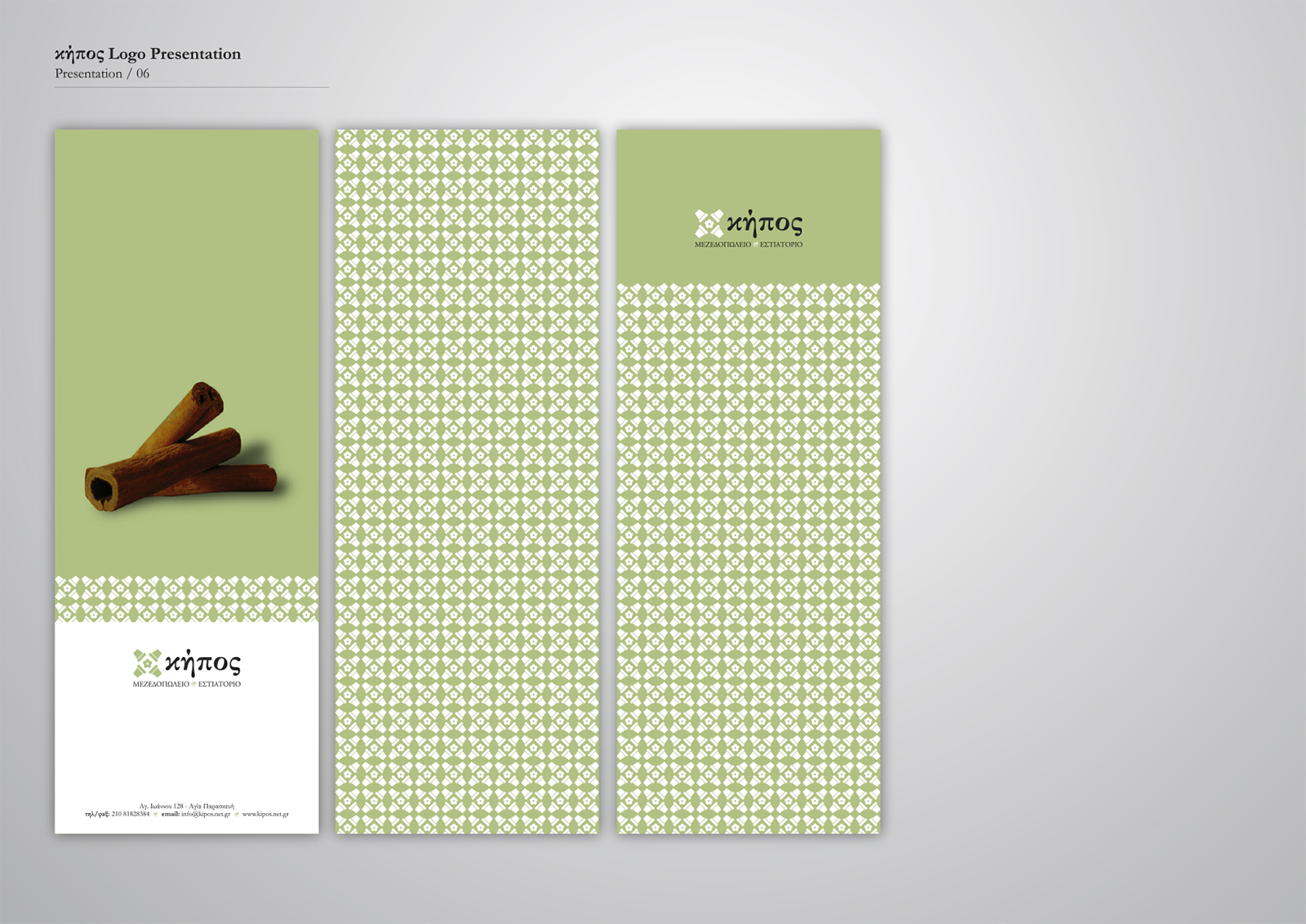 Corporate Identity Kipos Restaurant_Logo presentation_6_Yianart