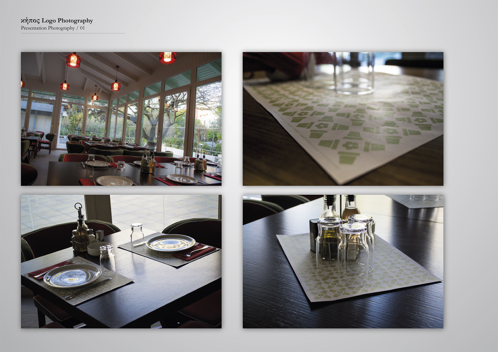 Corporate Identity Kipos Restaurant_Photography_1_Yianart