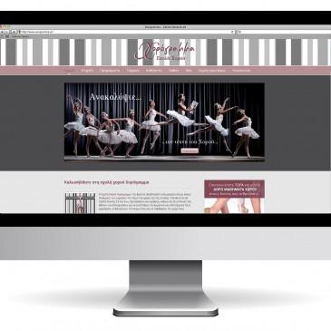 Xorogramma Web site