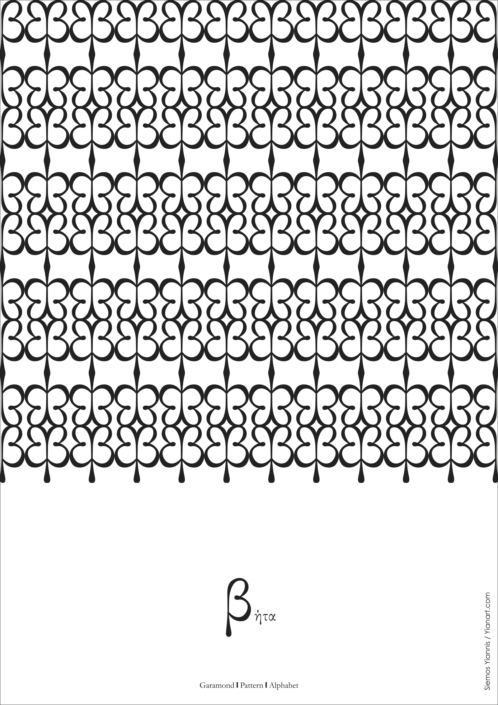 Greek Fonts Patterns_Beta2_Yianart