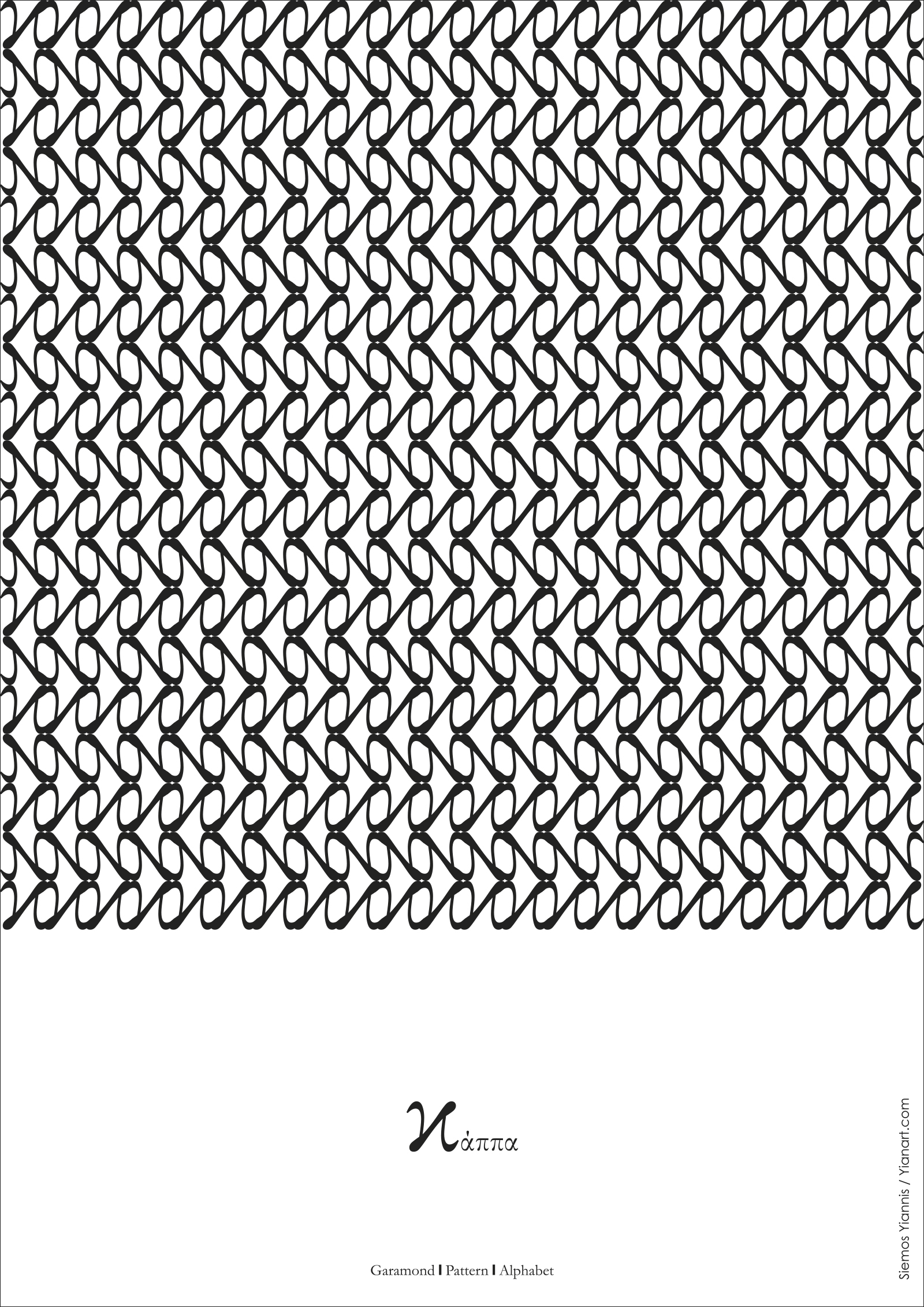 Greek Fonts Patterns_Kappa1_Yianart