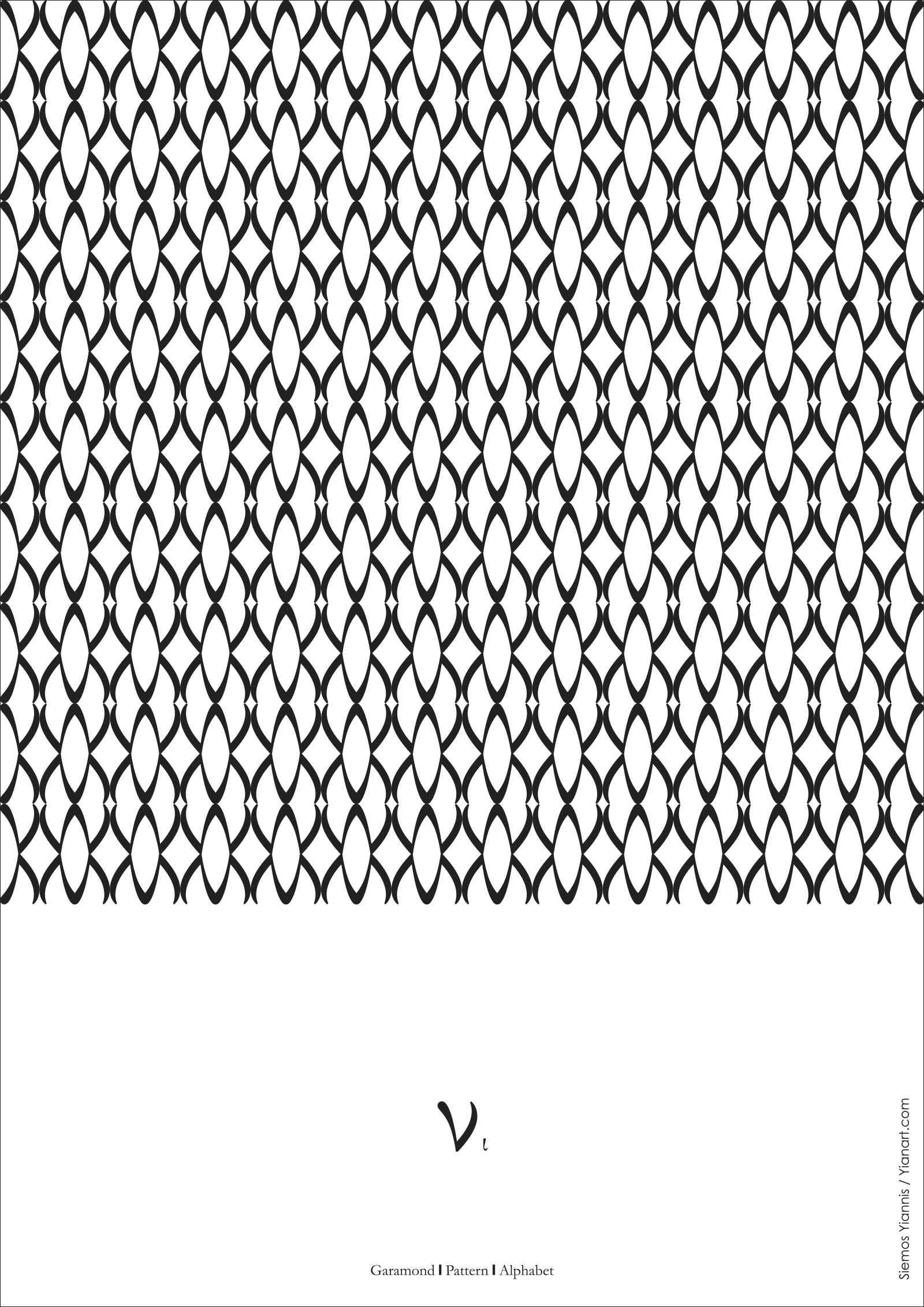 Greek Fonts Patterns_Nu2_Yianart