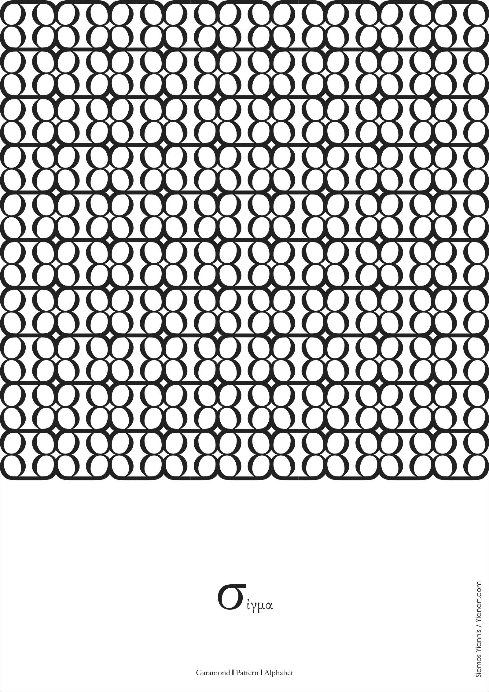 Greek Fonts Patterns_Sigma2_Yianart