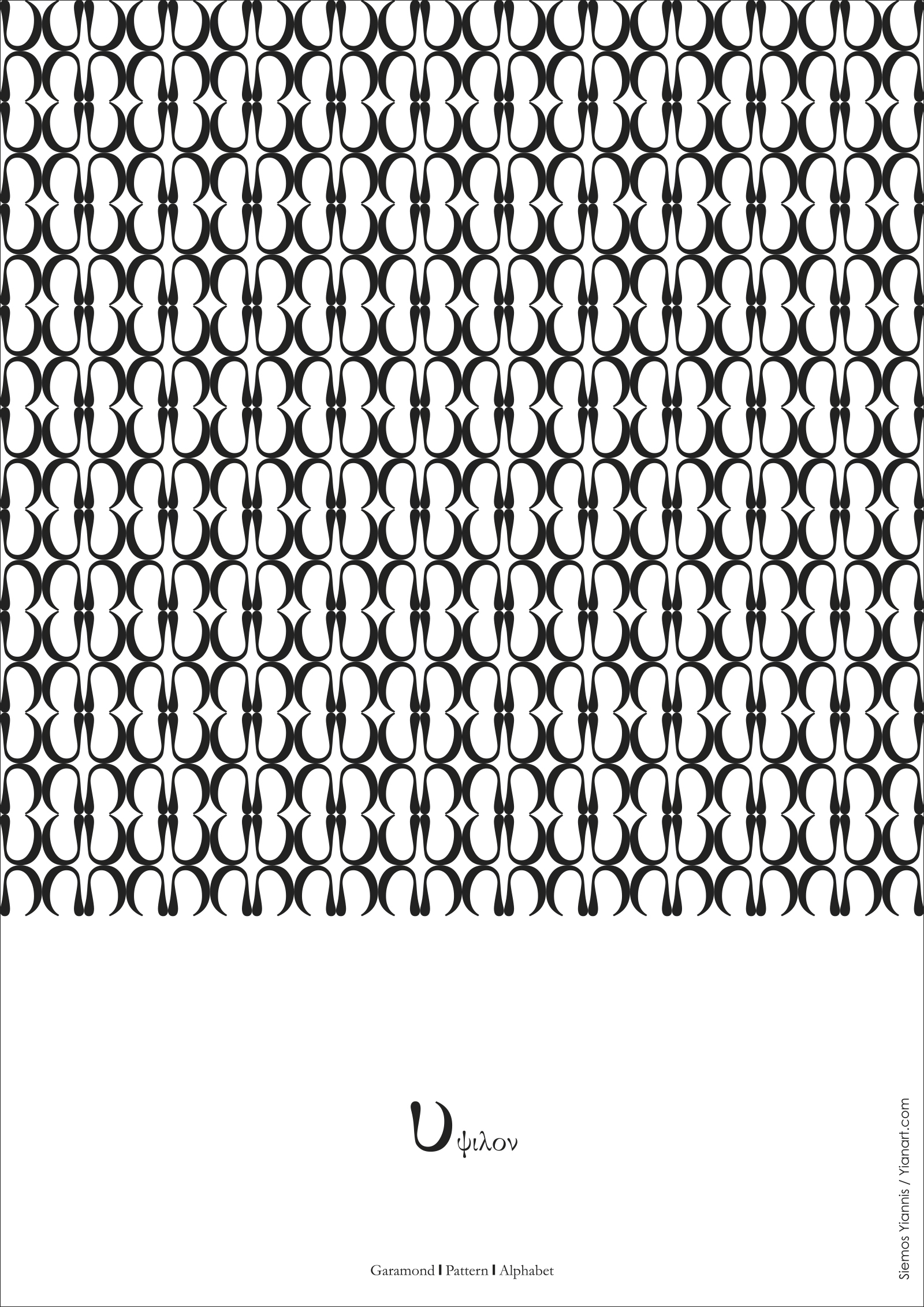Greek Fonts Patterns_Upsilon2_Yianart