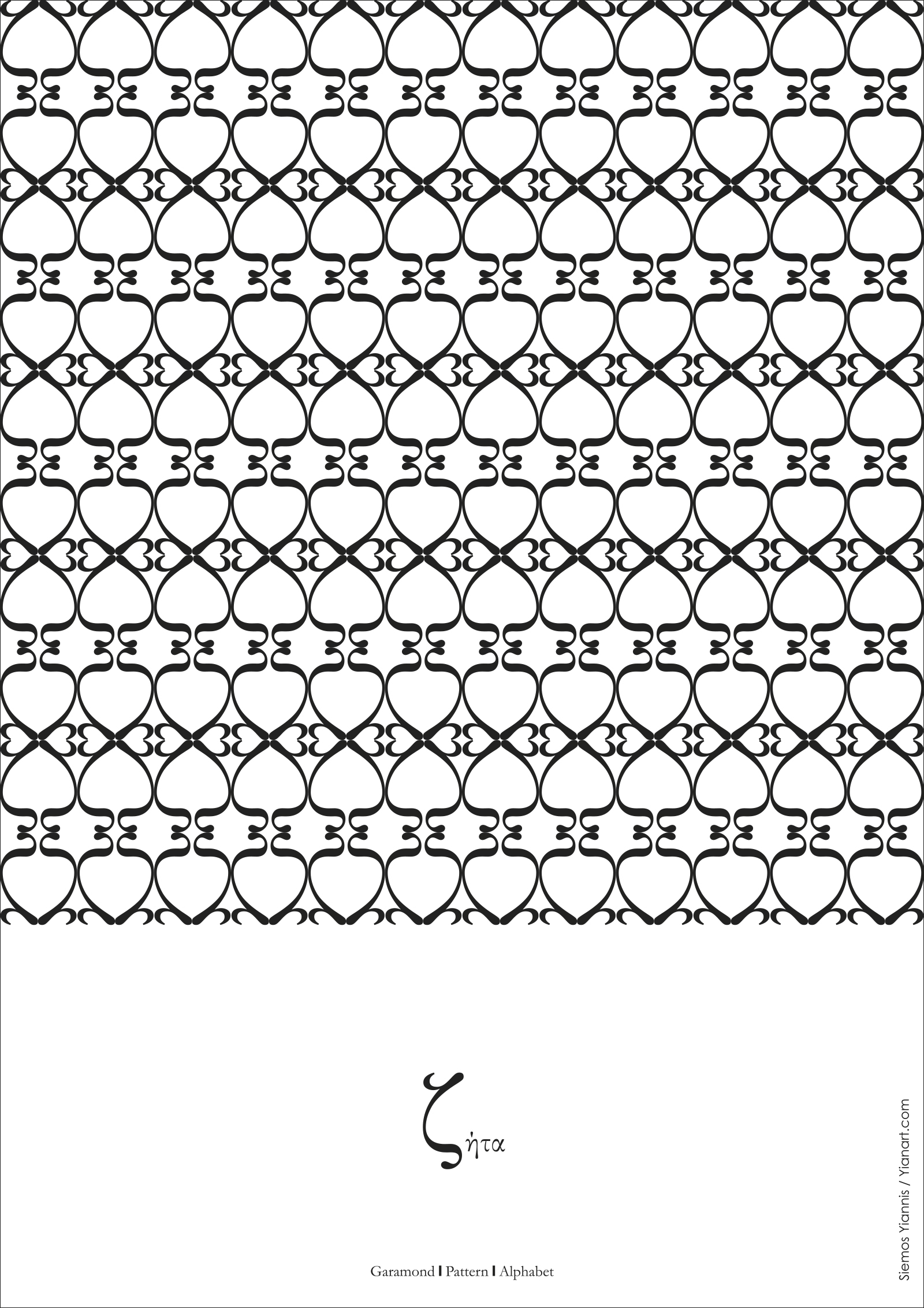 Greek Fonts Patterns_Zeta2_Yianart