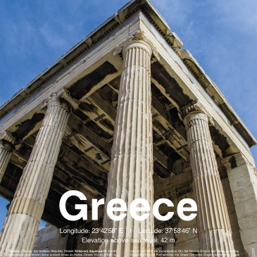 Greece is…
